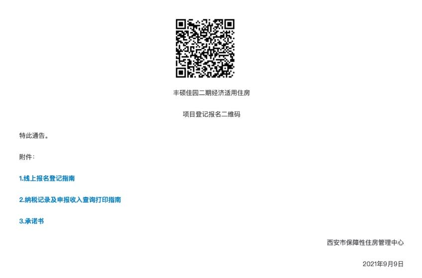 QQ截图20210914140507.png